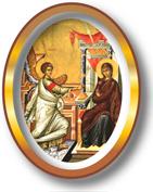 Biserica Ortodoxa München - Buna Vestire - Biserica Romana